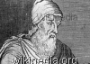 Archimedes-th.png