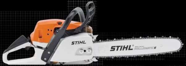 stihl-pila-ms-261-c-q.jpg